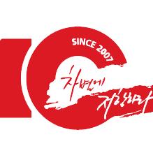 진보적 장애인 운동 지원 2020 추석특판